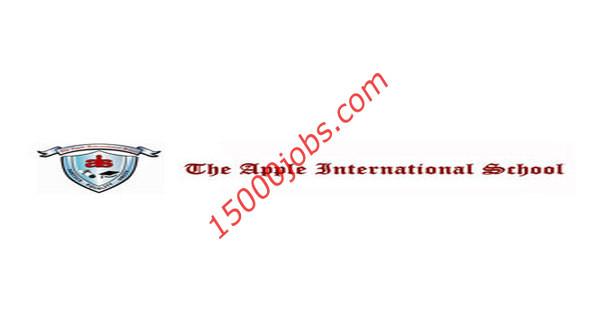 وظائف مدارس ابل الدولية في دبي لعدة تخصصات