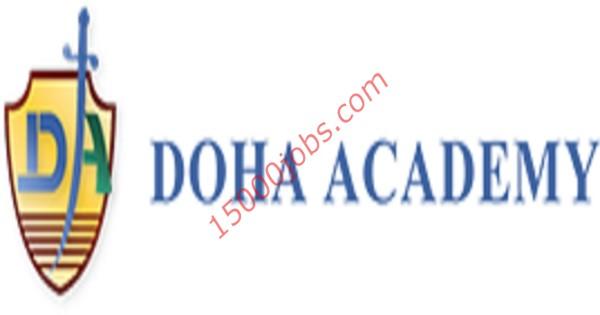وظائف أكاديمية الدوحة في قطر لمختلف التخصصات