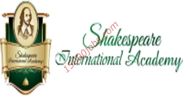 أكاديمية شكسبير الدولية بقطر تطلب تعيين مدرسين علوم