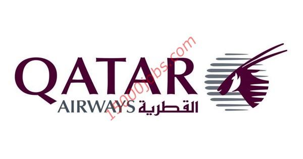 الخطوط الجوية القطرية تعلن عن فرص عمل شاغرة