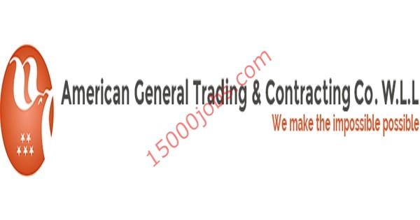 الشركة الأمريكية للتجارة والمقاولات بالكويت تطلب مهندسين مبيعات