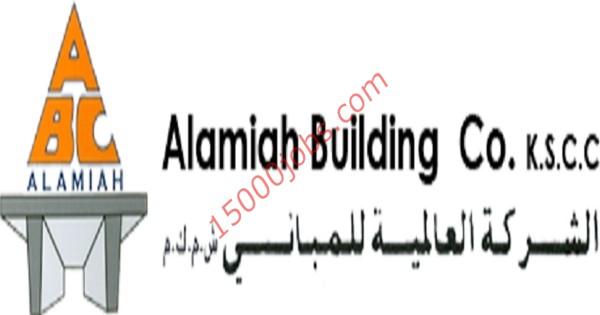 العالمية للمباني بالكويت تطلب مهندسين تقدير ومساحين كميات