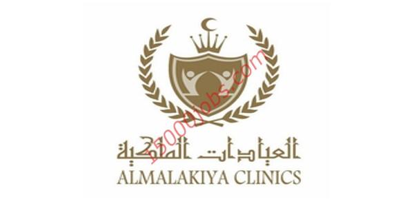 العيادات الملكية في قطر تعلن عن وظائف لعدة تخصصات