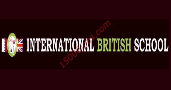 المدرسة البريطانية الدولية تعلن عن وظائف تعليمية بقطر