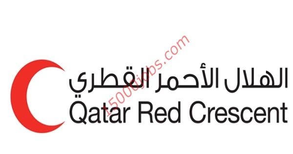 الهلال الأحمر القطري يعلن عن وظائف لمختلف التخصصات
