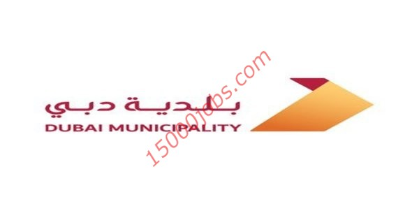 مطلوب مهندس جيوتقني ومهندس موارد بشرية لبلدية دبي