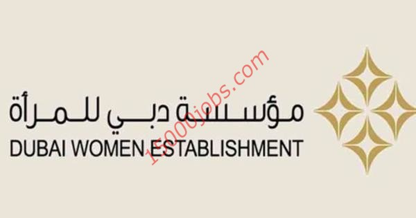 وظائف مؤسسة دبي للمراة لعدة تخصصات