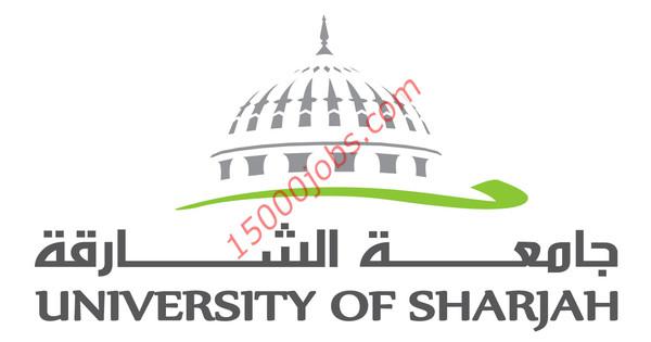 مطلوب اكاديميون لكلية الطب بجامعة الشارقة