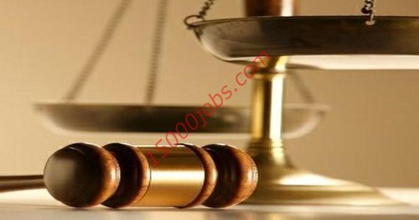 مطلوب مساعد محامي ومستشار قانوني لشركة كبرى بالامارات