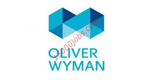 شركة أوليفر وايمان العالمية