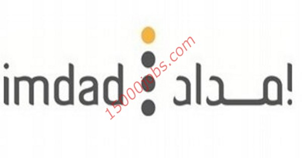 شركة إمداد لطب التجميل تطلب أخصائيين منتجات بالبحرين