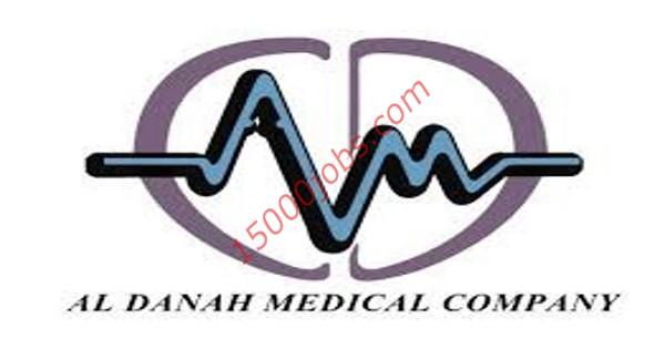 شركة الدانة الطبية بقطر تطلب أطباء جلدية وأخصائيات مكياج