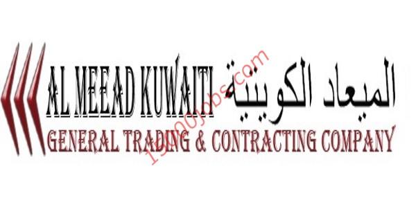 شركة الميعاد الكويتية تطلب تعيين أطباء وممرضين وسائقين