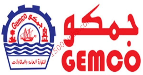 شركة جمكو العالمية بالكويت تطلب تعيين موظفات سكرتارية