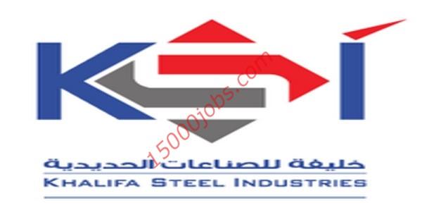 شركة خليفة للصناعات الحديدية بقطر تطلب تنفيذيين مبيعات
