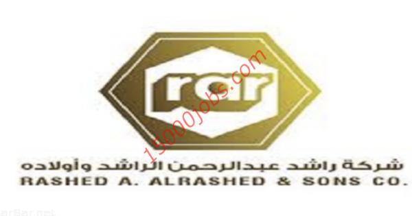 شركة راشد عبدالرحمن الراشد