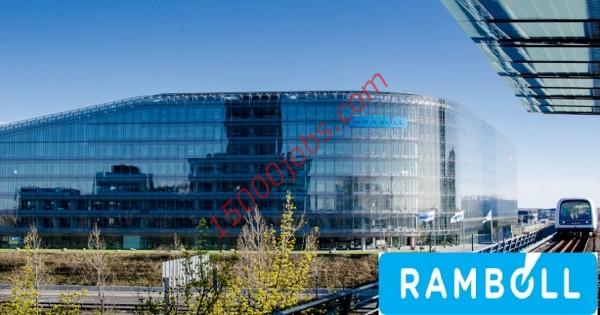 شركة رامبول الهندسية بقطر تعلن عن وظائف لمختلف التخصصات