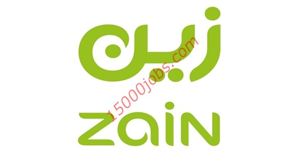 وظائف شاغرة بشركة زين للاتصالات في الكويت