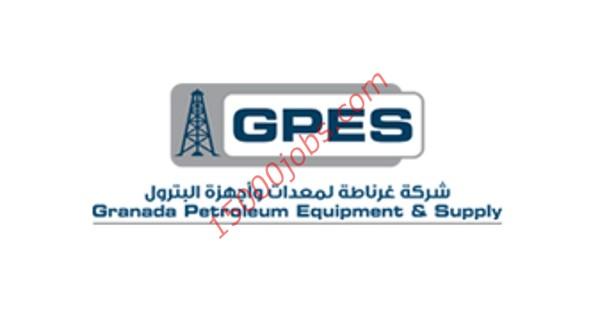 شركة غرناطة لمعدات وأجهزة البترول بالكويت تطلب مهندسين كهرباء