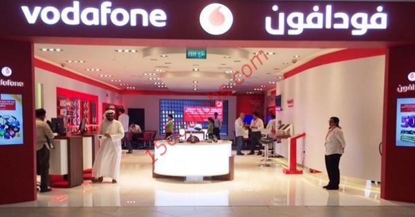 شركة فودافون تعلن عن وظائف متنوعة بدولة قطر