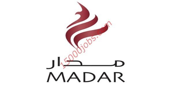 شركة مدار لمواد البناء في قطر تطلب مهندسين IT