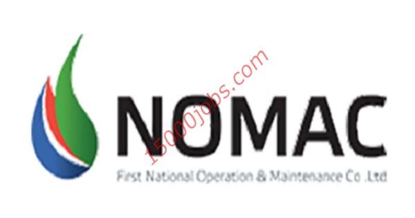 شركة نوماك العالمية تعلن عن وظائف لمختلف التخصصات بالبحرين