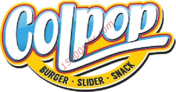 شركة COLPOP للمطاعم بالكويت تطلب موظفات استقبال