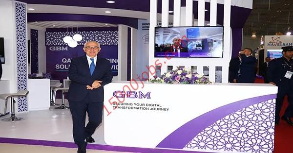 شركة GBM قطر تطلب تعيين مهندسين تكنولوجيا المعلومات