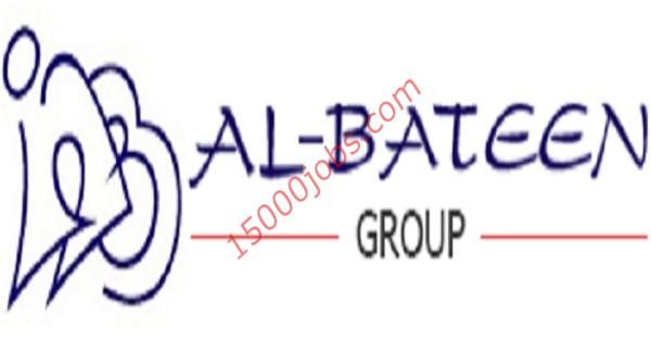 مجموعة البطين الدولية تطلب تعيين مندوبين مبيعات بقطر