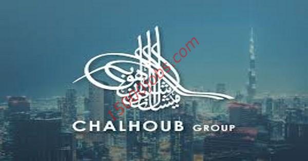 مجموعة شلهوب العالمية تطلب تنفيذيين مبيعات في قطر