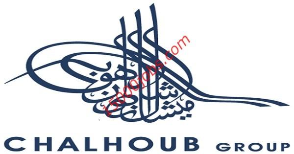 مجموعة شلهوب العالمية تعلن عن وظائف متنوعة بالكويت