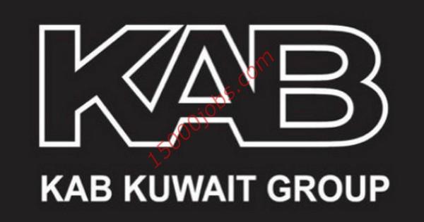 مجموعة كاب الكويتية تطلب تعيين موظفات استقبال