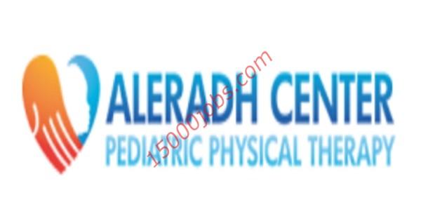 مركز الإرادة الطبي بقطر يطلب معالجين نطق ومحاسبين