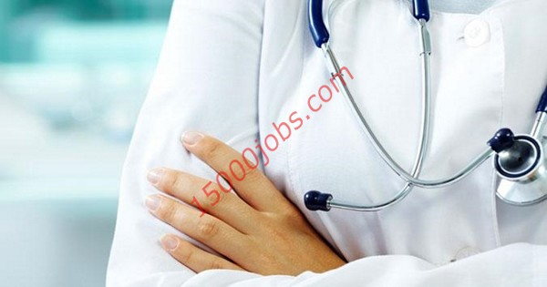 مطلوب أطباء أسنان وممرضات لمركز أسنان دولي بقطر