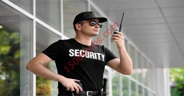 مطلوب أفراد أمن للعمل في شركة مرموقة بالبحرين