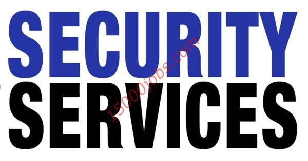 مطلوب حراس أمن للعمل في شركة خدمات أمنية بالكويت