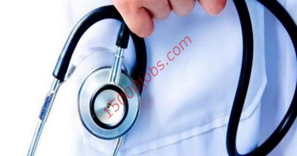 مطلوب ممرضات مسجلات للعمل في عيادة خاصة بالبحرين