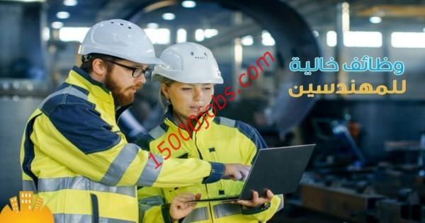مطلوب مهندسين مدنيين ومهندسين تخطيط لشركة مقاولات كويتية