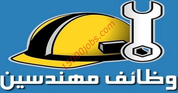 مطلوب مهندسين مدنيين ومهندسين زراعة لشركة مقاولات كويتية