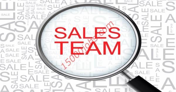 مطلوب موظفي مبيعات لشركة برمجيات رائدة بالكويت
