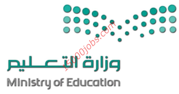 وظائف الإدارة العامة للتعليم على بند الأجور