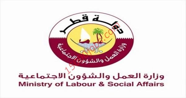 وظائف قطر لغير القطريين