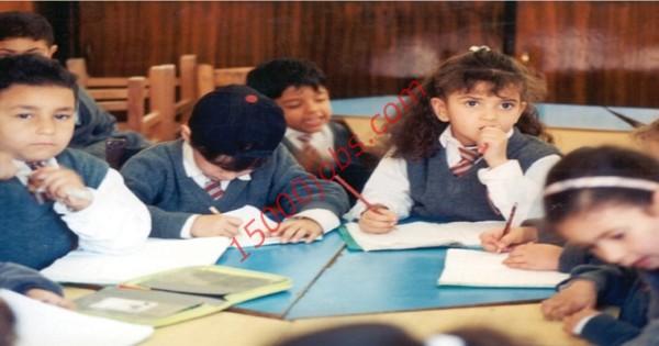 وظائف إدارية أعلنت عنها مدرسة ثنائية اللغة بالكويت