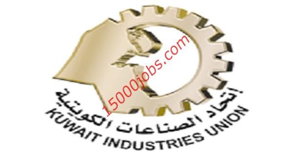 اتحاد الصناعات الكويتية يطلب تعيين موظفي كول سنتر