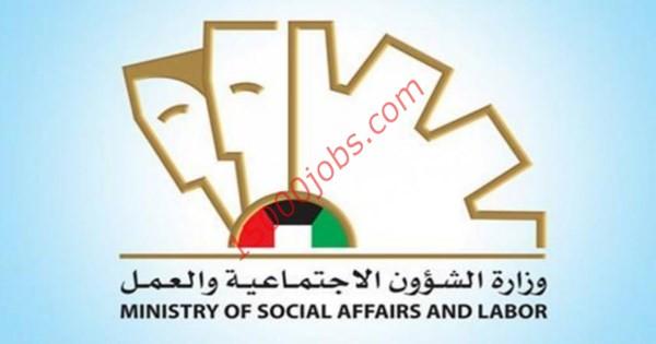 وظائف الكويت لغير الكويتيين
