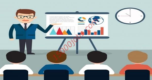 وظائف تعليمية شاغرة أعلنت عنها أكاديمية تعليمية بالكويت