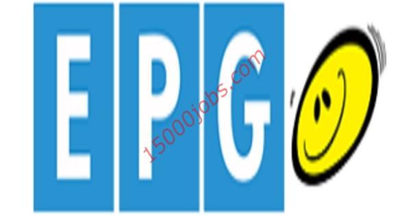 وظائف تعليمية شاغرة أعلنت عنها مدرسة EPG بالكويت