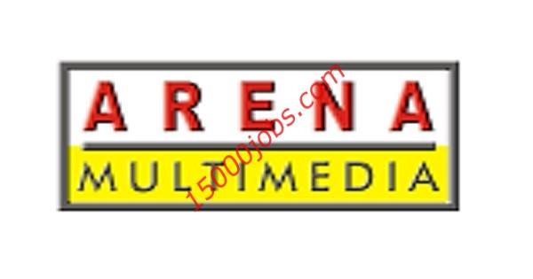 وظائف شركة أرينا للوسائط المتعددة بقطر لعدة تخصصات