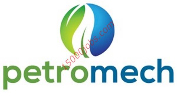 وظائف شركة بيتروميك في قطر لعدة تخصصات