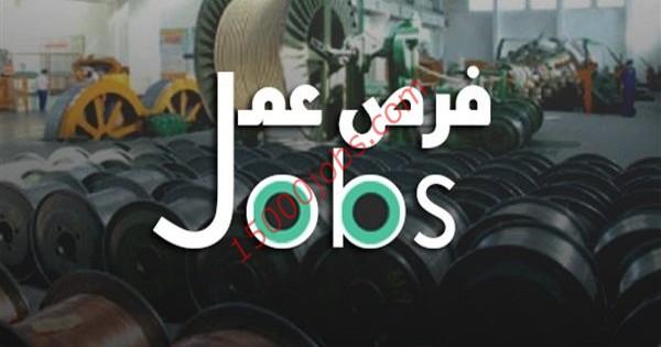 وظائف شركة تصنيع صلب في البحرين لمختلف التخصصات